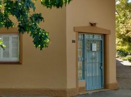 ALQUILO DEPARTAMENTO ESQUINA SANTA MARIA DE ORO Y REMEDIOS ESCALADA UN DORMITORIO